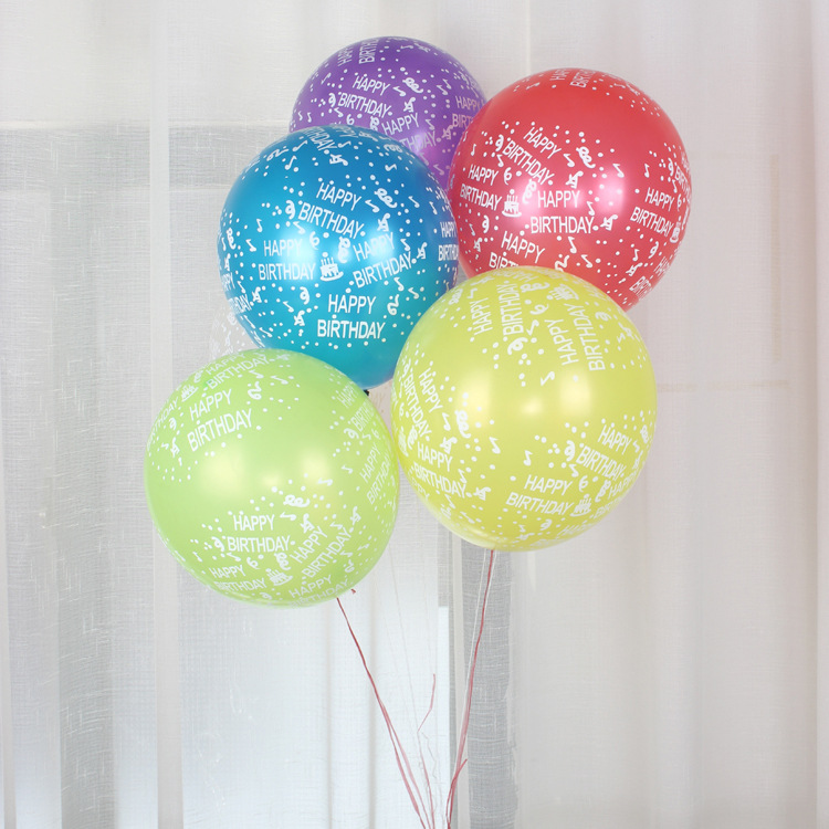 12 inch 3.2g happy birthday printed natural latex balloon